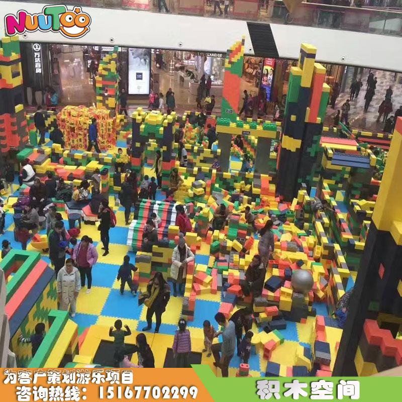 儿童乐园+软体玩具+小小运动馆 (12)