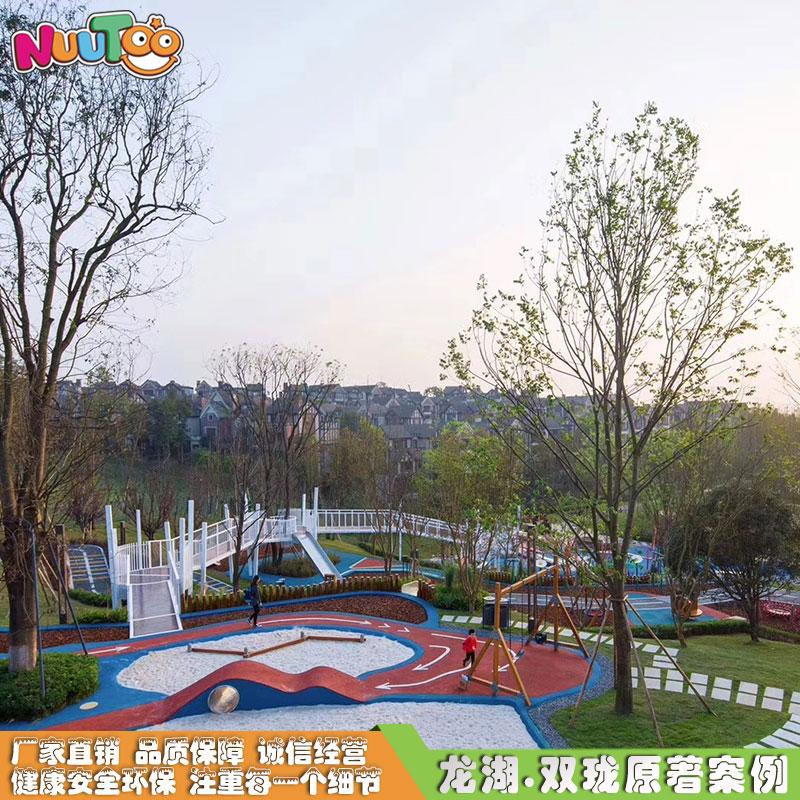 戶外非標游樂設備大型兒童戶外樂園個性化定制LT-JG001