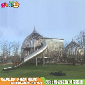 新型户外非标游乐设备 儿童游乐场大型组合滑梯 不锈钢核桃树屋儿童乐园