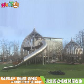 新型戶外非標游樂設備 兒童游樂場大型組合滑梯 不銹鋼核桃樹屋兒童樂園—樂圖非標游樂設備