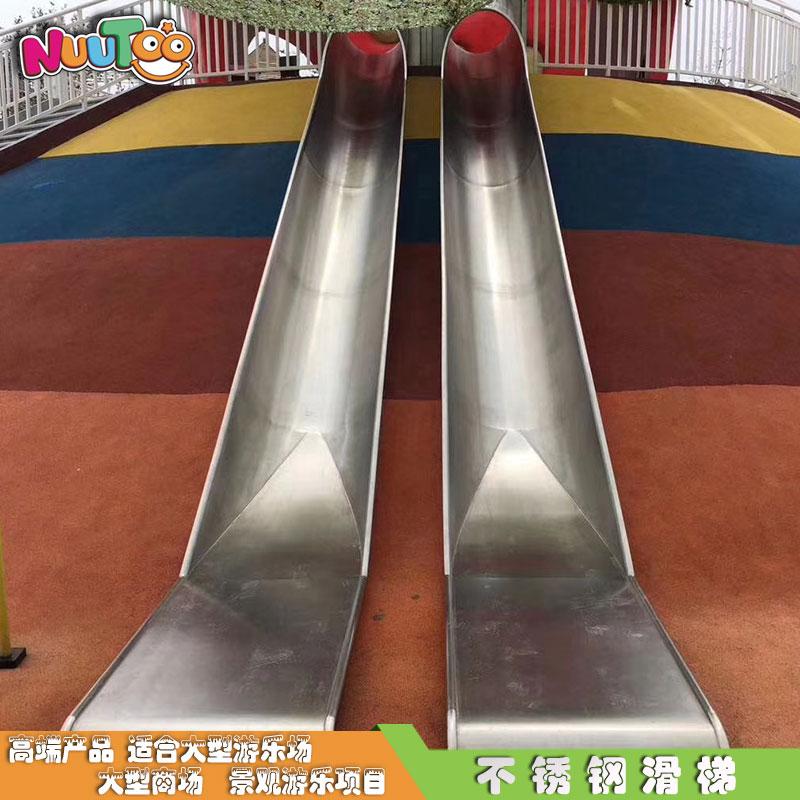 不銹鋼半透明滑梯 LED燈光大型滑梯 戶外不銹鋼滑梯廠家