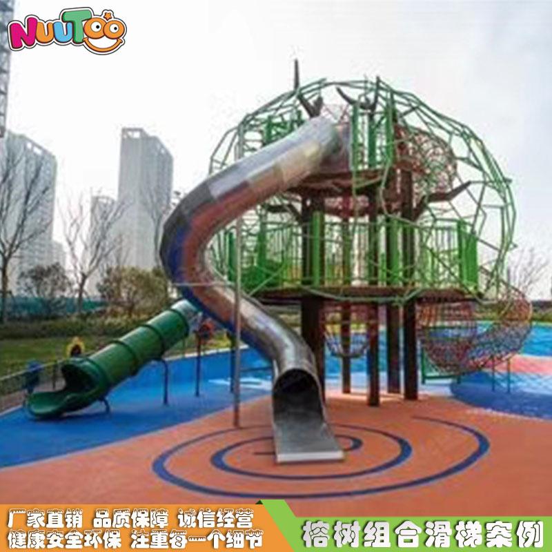 榕樹定制戶外非標景觀游樂_樂圖非標游樂
