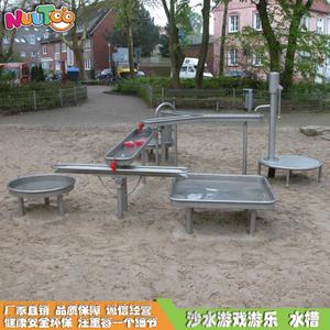 沙水游戏 木制不锈钢沙水盘 沙水儿童游乐设备