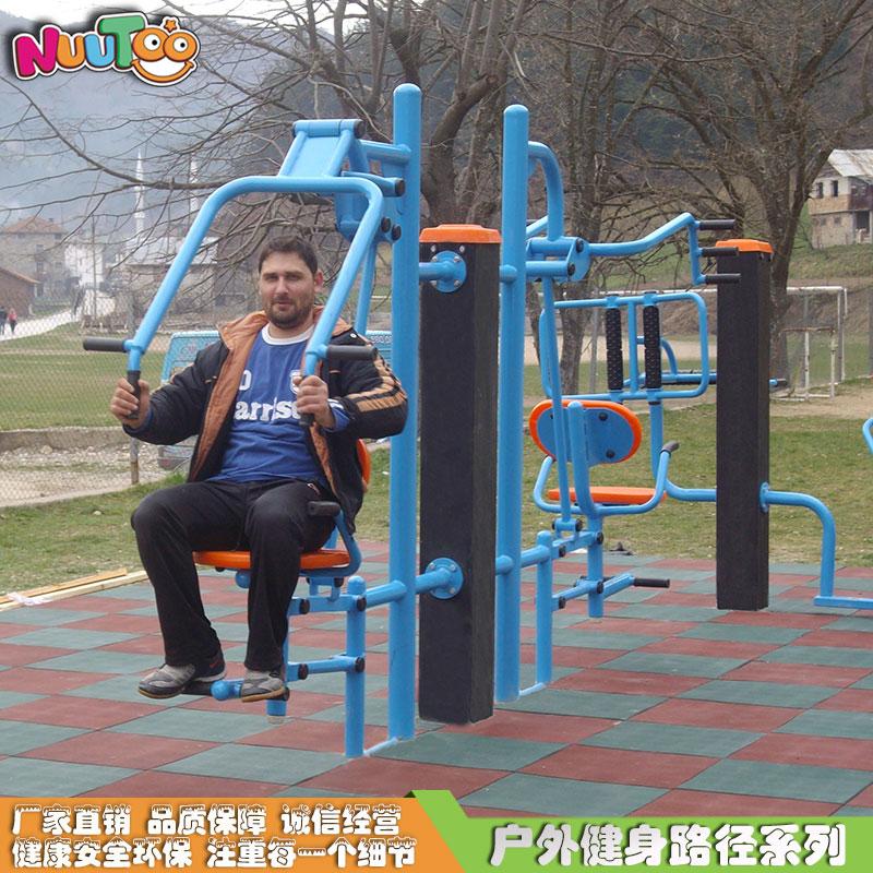 森林公園有氧戶拓展基地設施廠家_樂圖非標游樂