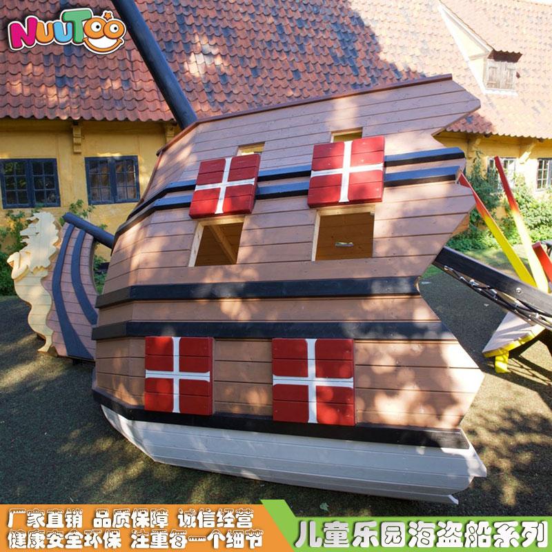海盗船游乐+海盗船+海盗船游乐设备+海盗船游乐场21