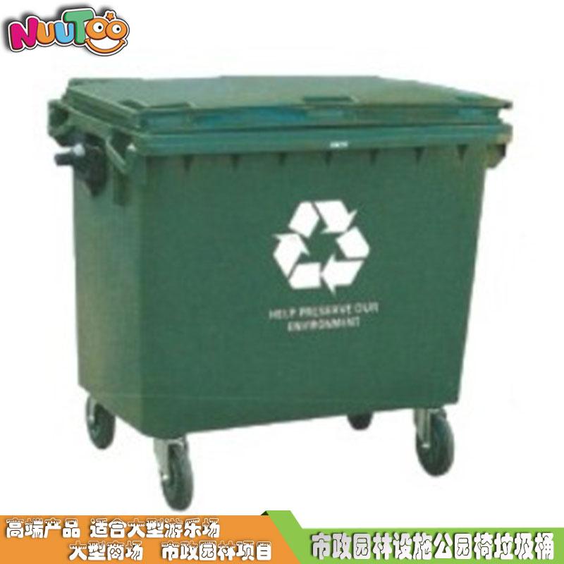 供應果皮箱戶外垃圾桶_樂圖游樂