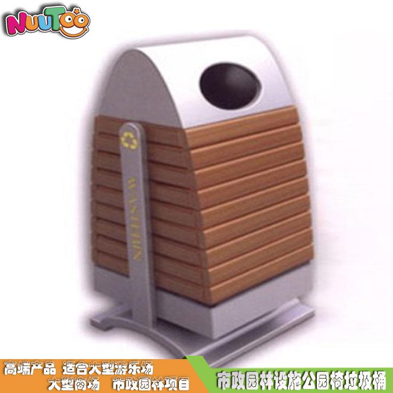 戶外實木垃圾桶生產廠家 垃圾桶價格LT-LT003