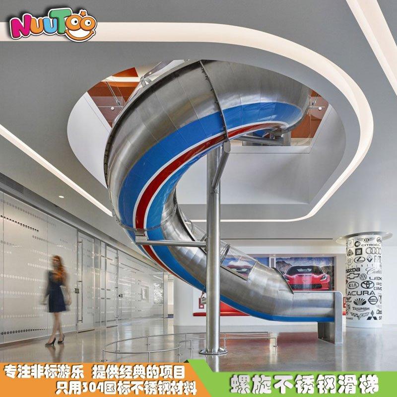 室內外螺旋形半透明304不銹鋼滑道組合