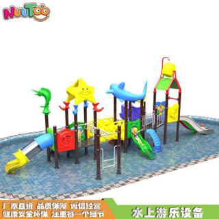 水上樂園滑梯 水上無動力組合滑梯 兒童游樂設施