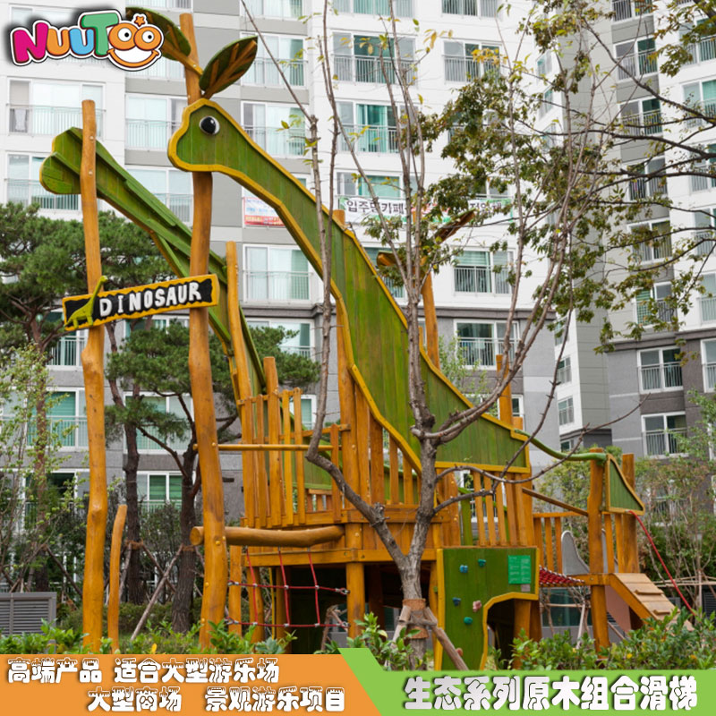 木生态系列组合滑梯主图17