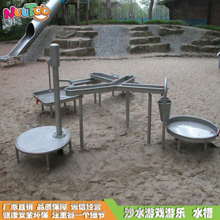 戶外不銹鋼沙水盤組合游樂設備 阿基米德取水器 非標定制沙水游樂