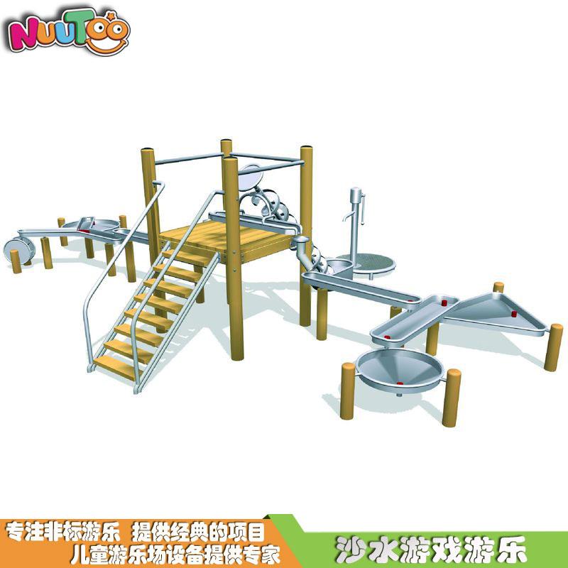 沙水游戲 木制不銹鋼沙水盤 沙水兒童游樂設備