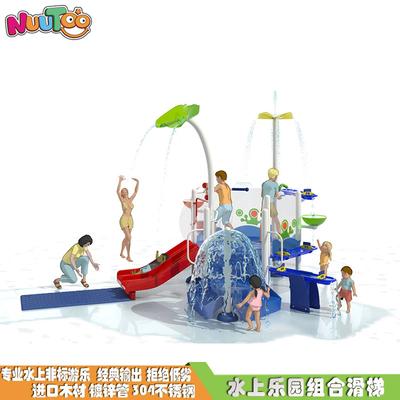 水上游樂滑梯 水上兒童組合滑梯 水上樂園大滑梯生產廠家價格LT-SH005