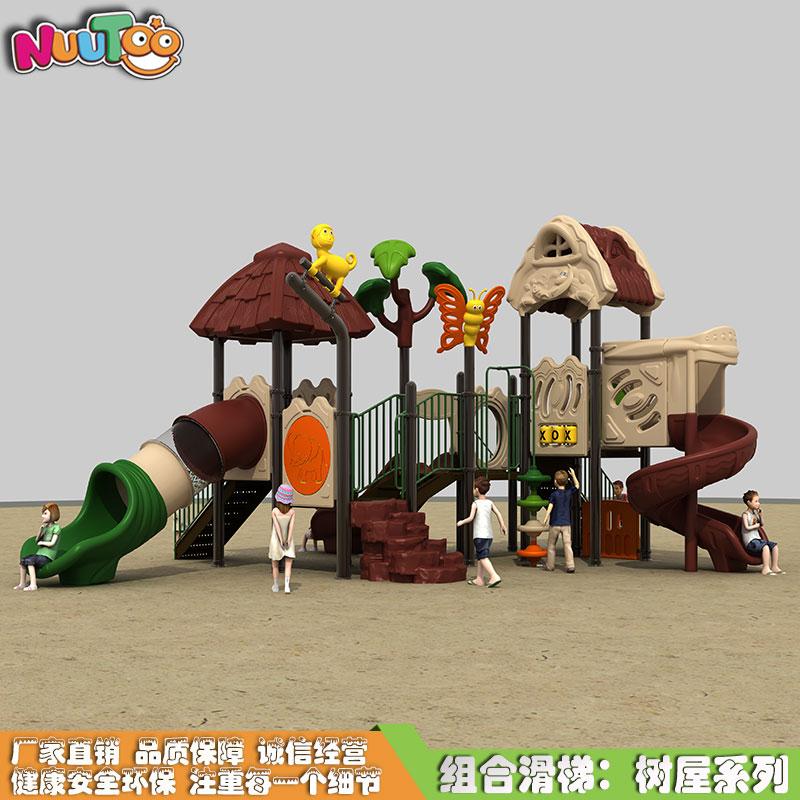 组合滑梯+游乐设备+小博士+滑梯+树屋系列LT-HT012(2)