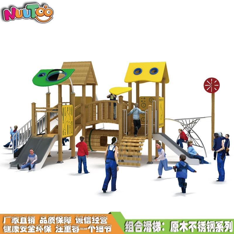 组合滑梯+游乐设备+小博士+滑梯+原木滑梯+不锈钢组合滑梯LT-HT032(1)