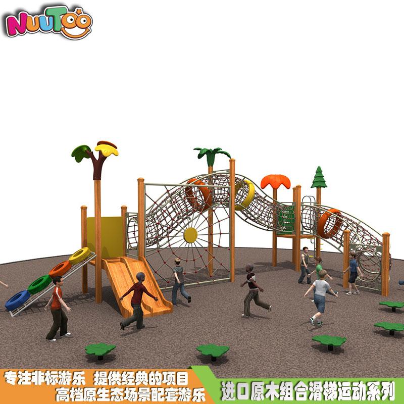 新款繩網組合滑梯 原木組合滑梯 戶外兒童游樂設施廠家LT-ZH014