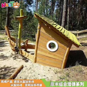 原木组合滑梯 木制组合滑梯 无动力实木组合滑梯非标游乐设备LT-ZH004