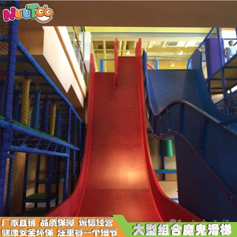 滑梯樂園 兒童樂園大型滑梯 尖叫滑梯室內游樂設施廠家定制