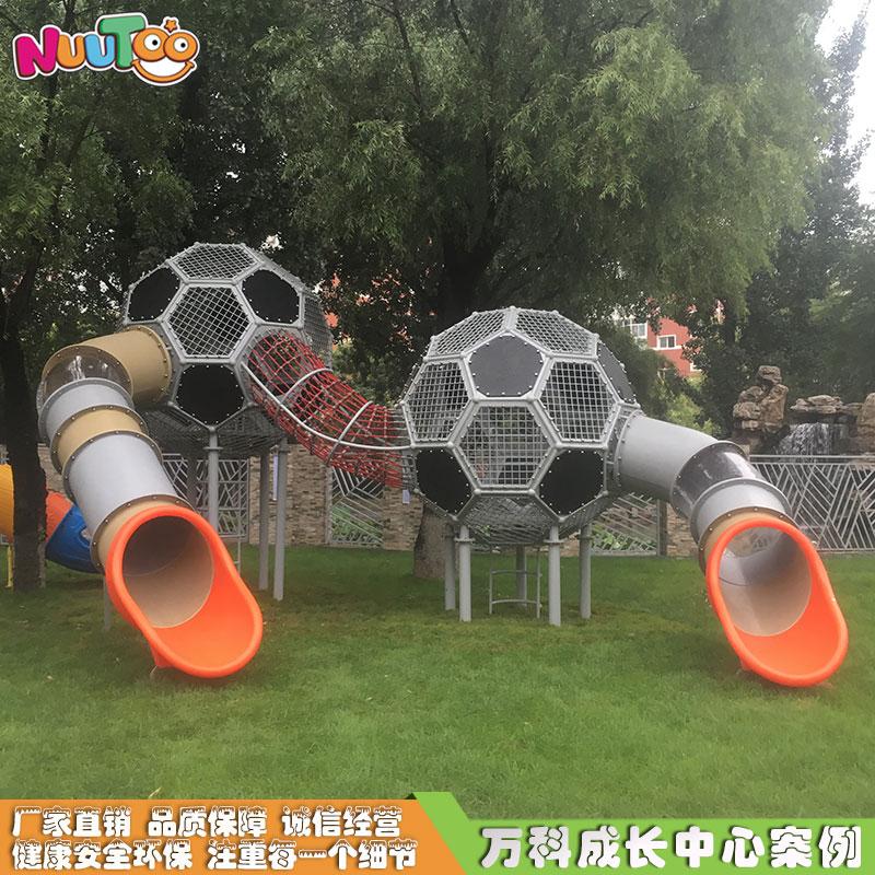 华北电力大学-2