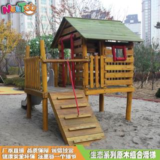 樂圖非標游樂戶外木質小博士系列組合滑梯
