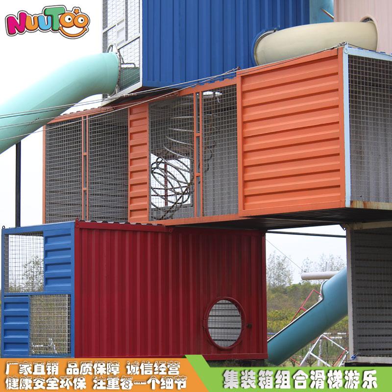 集装箱组合滑梯游乐主图8