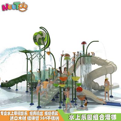 水上兒童戲水滑梯設備 水上滑梯游樂
