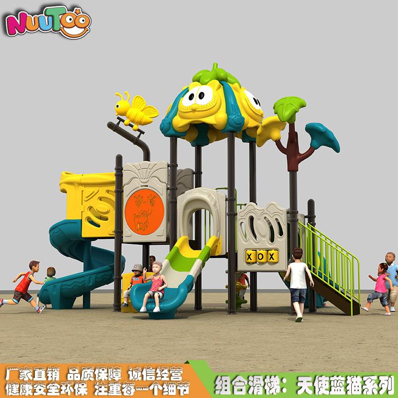 组合滑梯+游乐设备+小博士+滑梯+天使蓝猫系列LT-HT014(2)