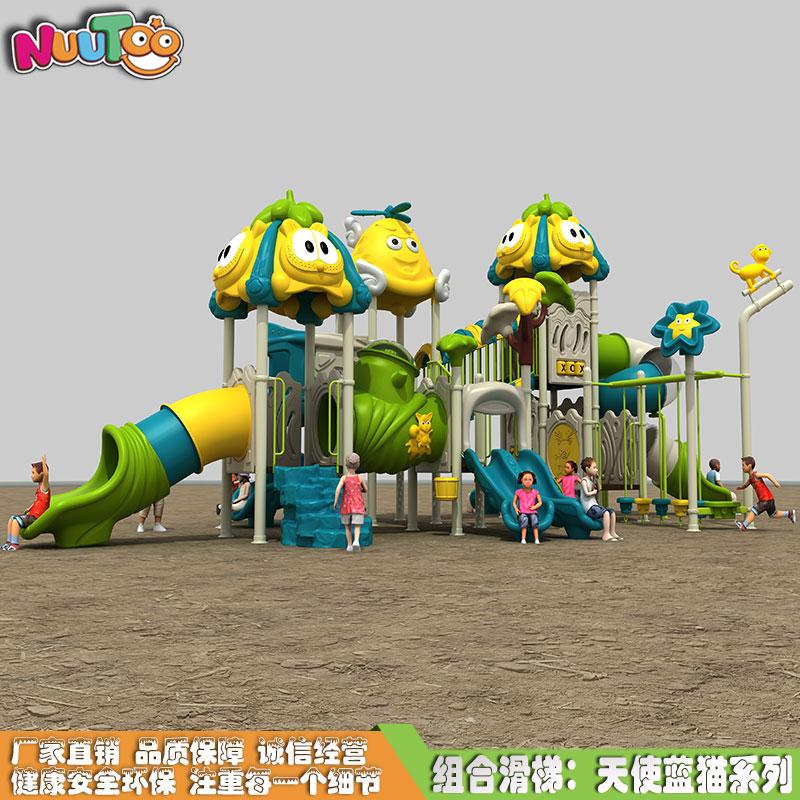 组合滑梯+游乐设备+小博士+滑梯+天使蓝猫系列LT-HT019(2)
