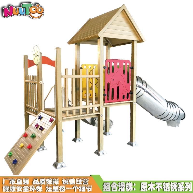 组合滑梯+游乐设备+小博士+滑梯+原木滑梯+不锈钢组合滑梯LT-HT035(1)