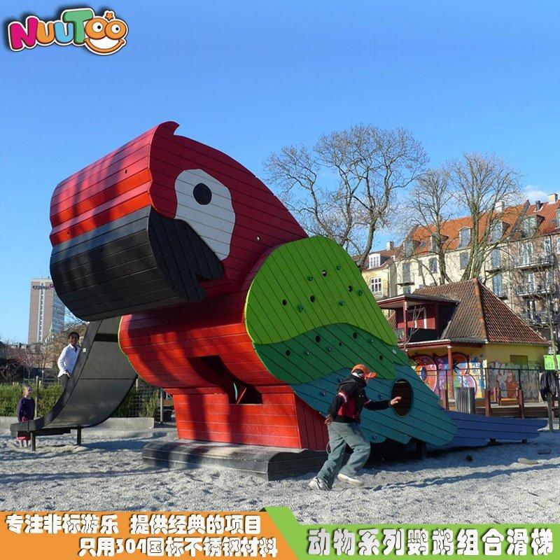 木質組合卡通人物游樂設備 戶外園林非標定制 無動力組合游樂設施
