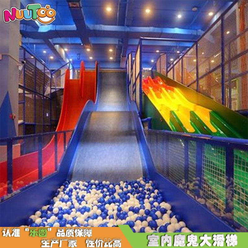 超長滑梯 兒童大型滑梯 專業玻璃鋼滑梯廠家定制