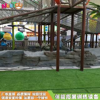 叢林穿越戶外拓展基地設施廠家_樂圖非標游樂