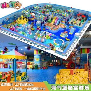 室內淘氣堡 組合樂園 兒童游樂場設備