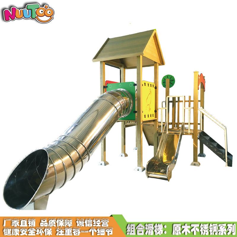 组合滑梯+游乐设备+小博士+滑梯+原木滑梯+不锈钢组合滑梯LT-HT035(2)
