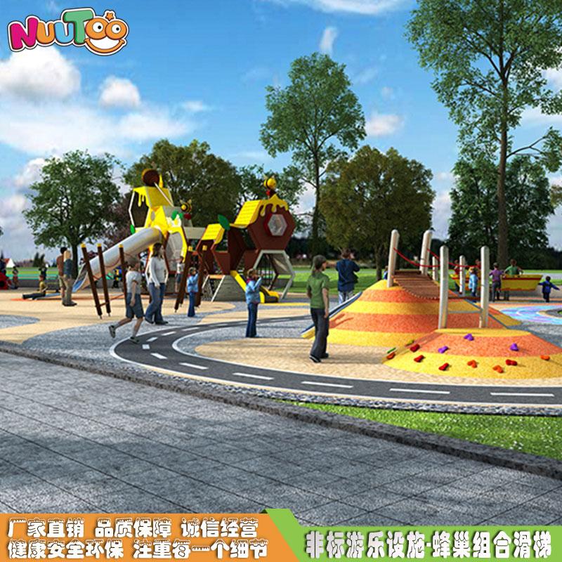 非标游乐+蜂巢+游乐设施+组合滑梯3