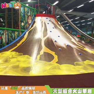 新款火山攀巖 藝術造型攀爬 兒童游樂設備