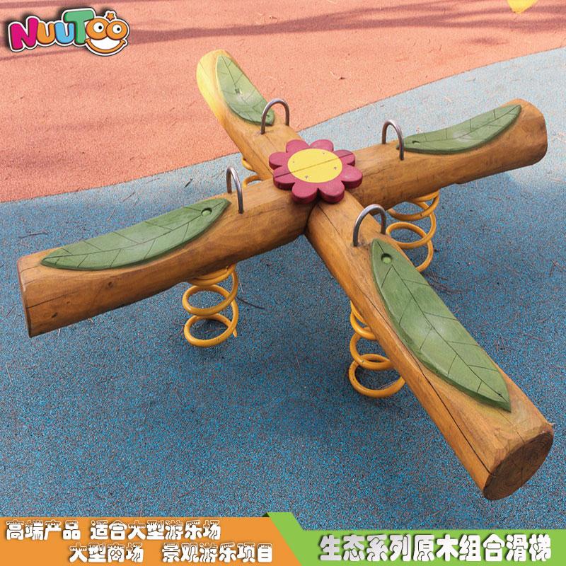 樂圖非標游樂木生態系列組合游樂設備