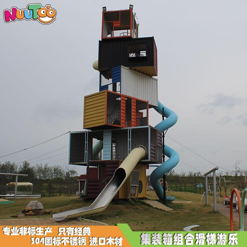 集装箱组合滑梯游乐主图2