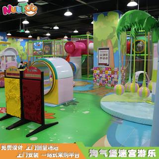 樂圖室內兒童游樂場大型淘氣堡樂園