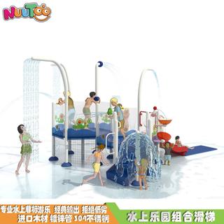 水上樂園滑梯價格 水上樂園滑梯生產廠家價格LT-SH003