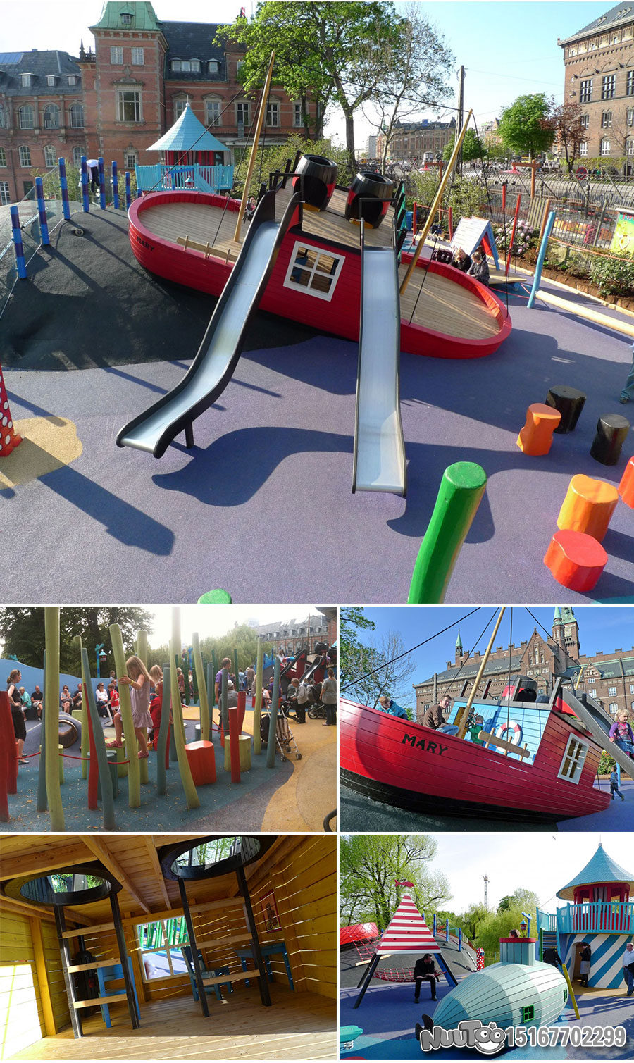 非标游乐+个性化游乐场+游乐设备+游乐设施+户外儿童游乐设施_10