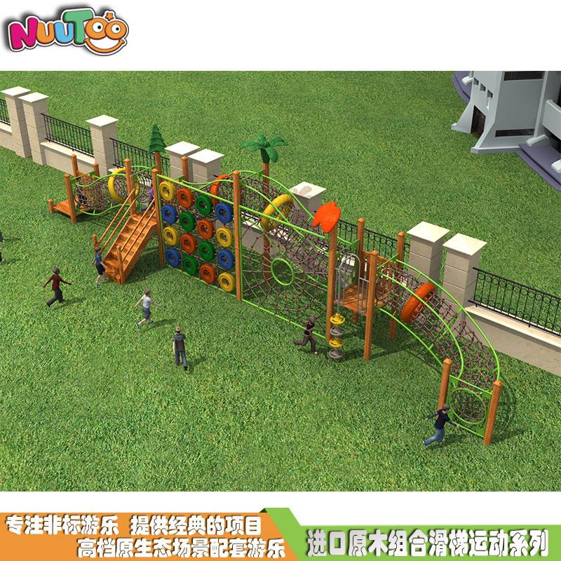 组合滑梯+实木组合滑梯+木质组合滑梯+无动力游乐设施-26.01