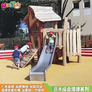 戶外木質組合滑梯 原木組合滑梯 實木小博士組合滑梯無動力木質非標游樂設備LT-ZH003