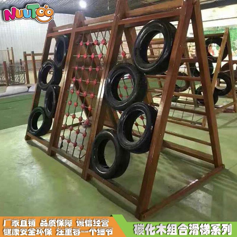 碳化木组合滑梯 (4)