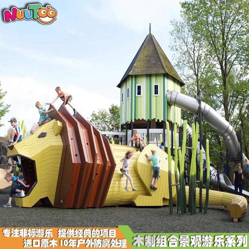 新型獅子兒童樂園 大型非標游樂設備 經典木質組合滑梯兒童景觀游樂設施LT-FB002