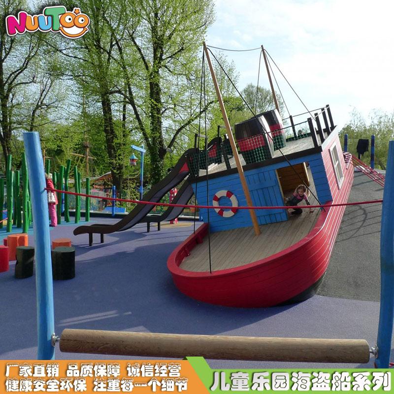 寧波萬達游樂場海盜船_樂圖非標游樂