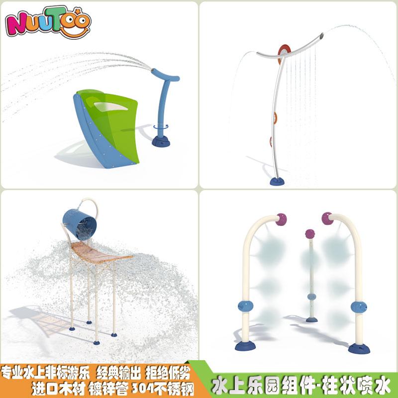 兒童水上主題樂園 大型水上游樂場設備戲水小品系列LE-YX001