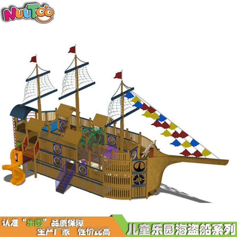 哆吶星球夢幻游樂場海盜船_樂圖非標游樂