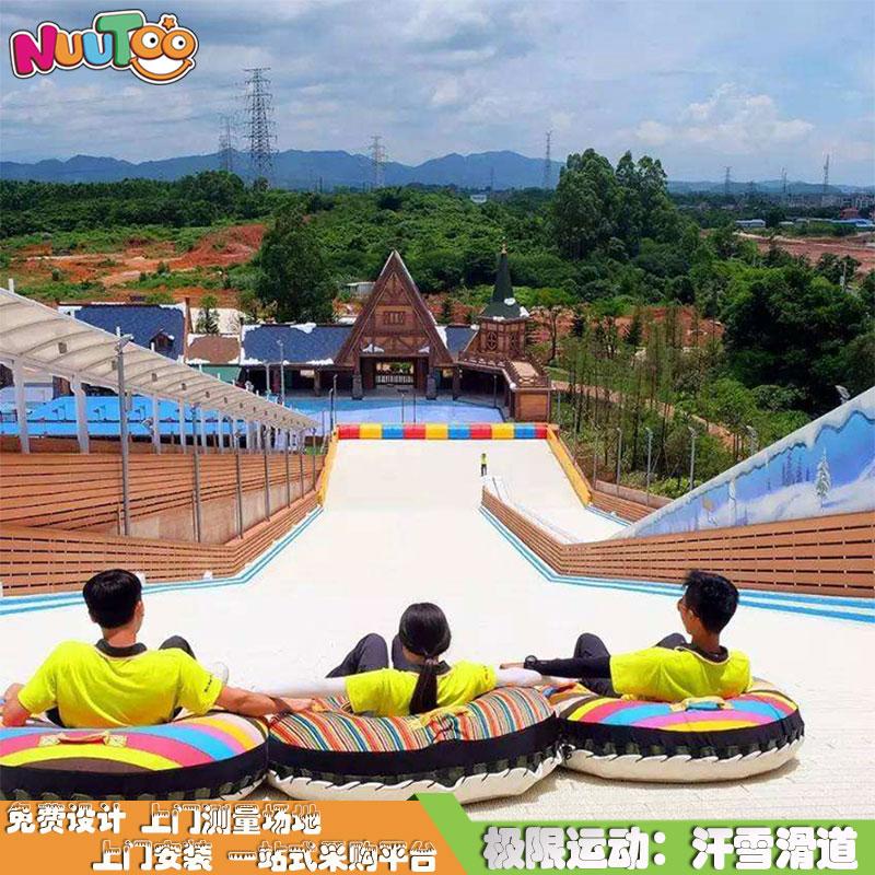 儿童乐园+极限运动+汗雪滑道 (1)