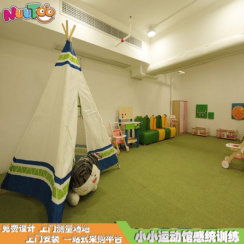 儿童乐园+软体玩具+小小运动馆 (8)